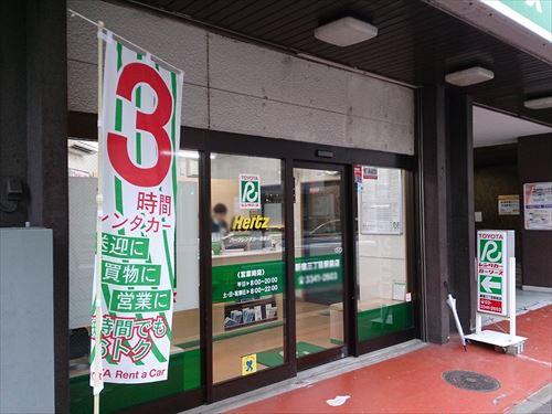 トヨタレンタカー店舗入口