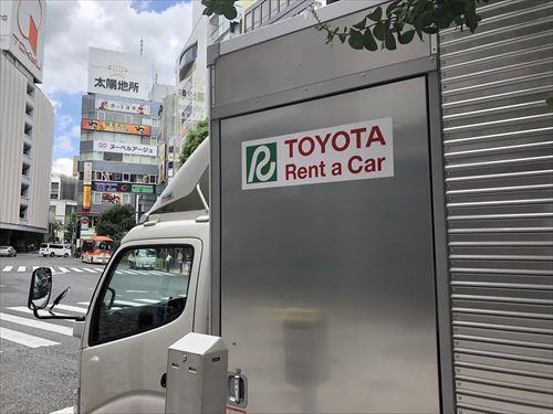 トヨタレンタカーのアルミバントラック