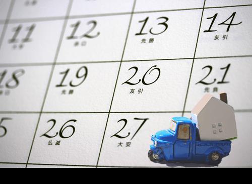 カレンダーと軽トラ引越し