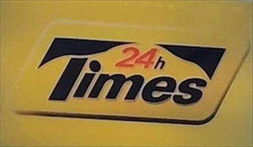 タイムズカーレンタル(タイムズ24)のロゴ